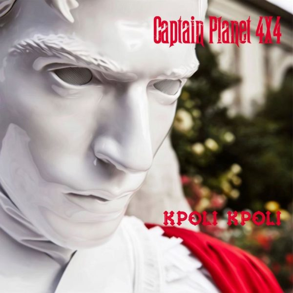 Captain Planet (4X4) - Kpoli Kpoli
