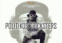Eworde - Politikos Tricksters